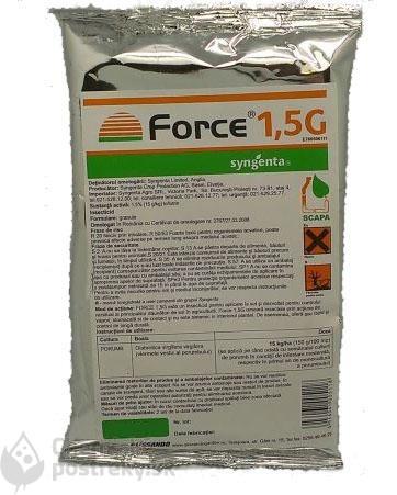 FORCE 1.5 G 20 kg